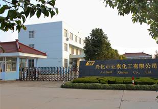 亚泰化工工厂环境(一)