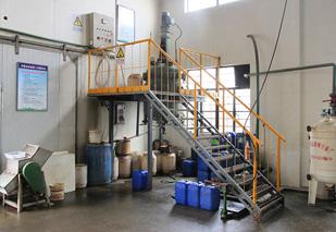 亚泰化工工厂环境(三)