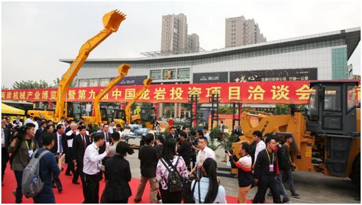 第七届海峡两岸机械产业博览会龙工产品尽显风采