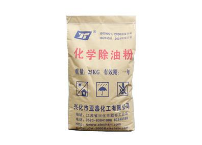 化学除油粉