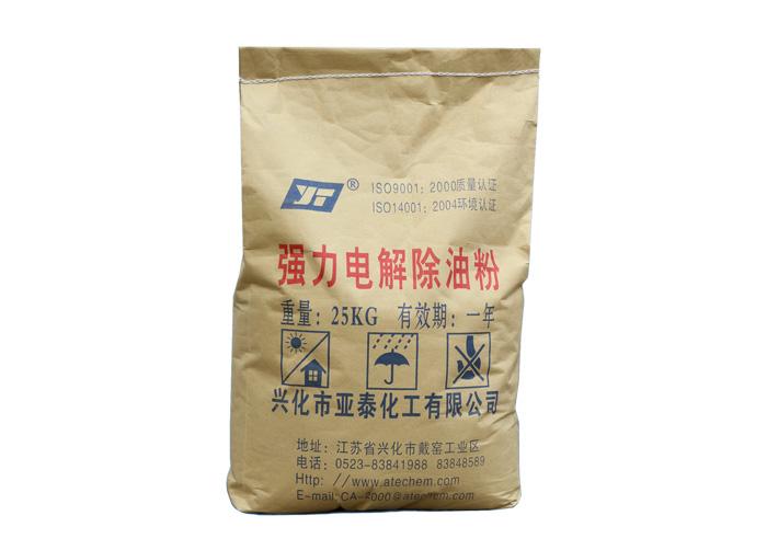 强力电解除油粉