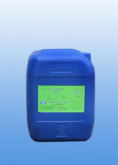 CA-2000YTYG硬铬电镀工艺